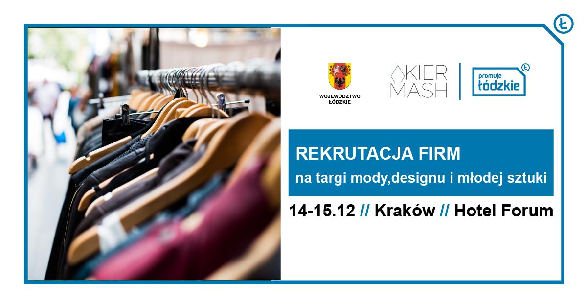 Świąteczna edycja Targów KIERMASH w Krakowie – rekrutujemy firmy